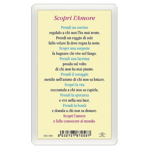 Santino Gesù Risorto Scopri l'Amore ITA 10x5 2