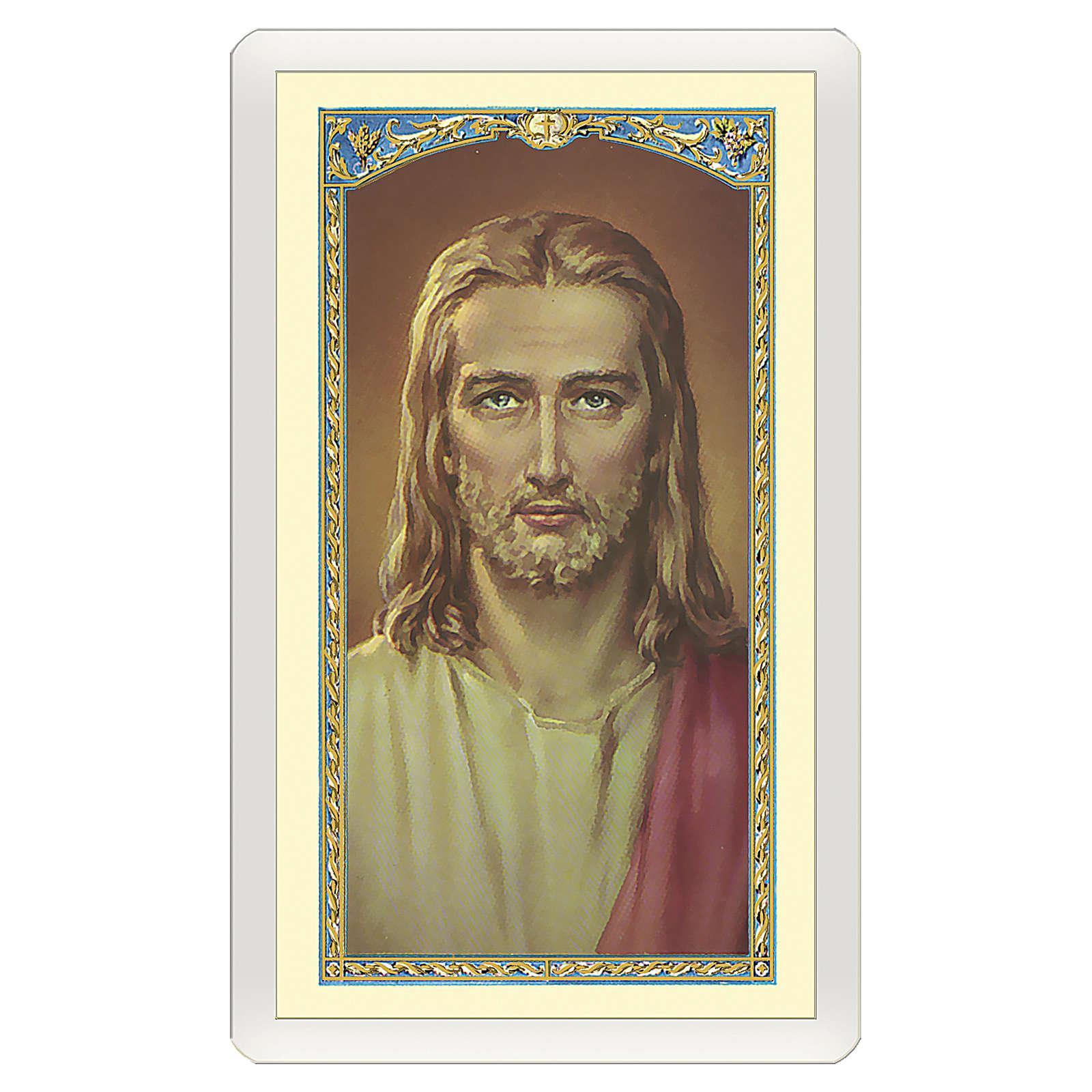 Santino Volto di Cristo Inondami del Tuo spirito, Gesù ITA 10x5 4