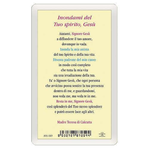 Santino Volto di Cristo Inondami del Tuo spirito, Gesù ITA 10x5 2