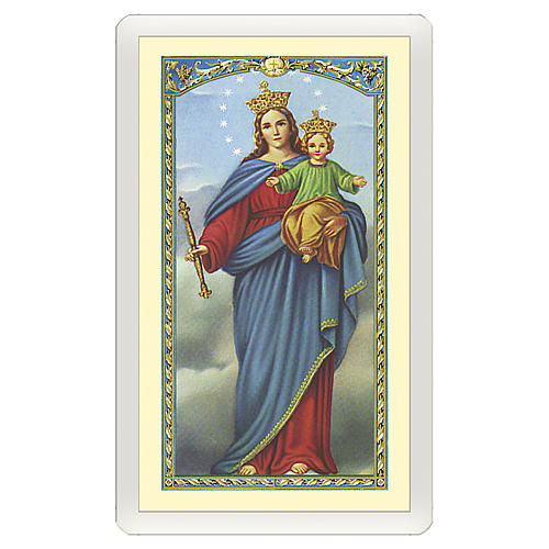 Santino Maria Ausiliatrice Preghiera a Maria Ausiliatrice ITA 10x5 1