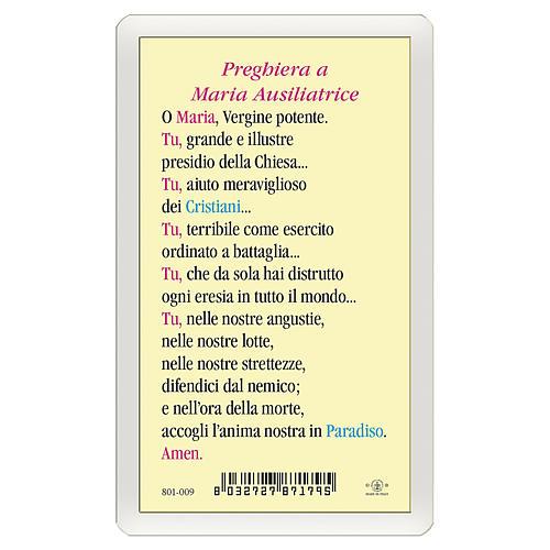 Santino Maria Ausiliatrice Preghiera a Maria Ausiliatrice ITA 10x5 2