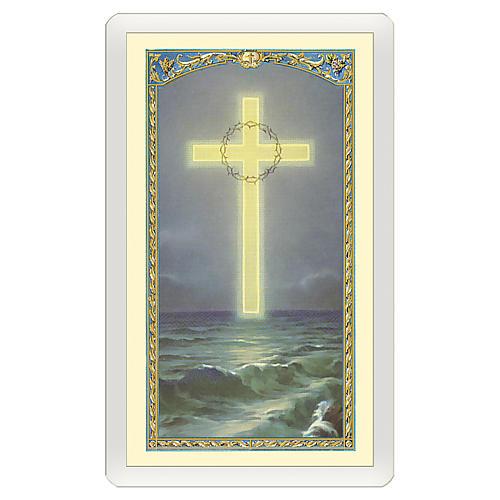 Santino Croce sul Mare Alla Santa Croce nella notte del mondo ITA 10x5 1
