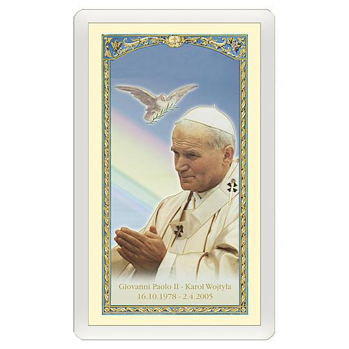 Image dévotion Pape Jean-Paul II Pour la paix ITA 10x5 cm