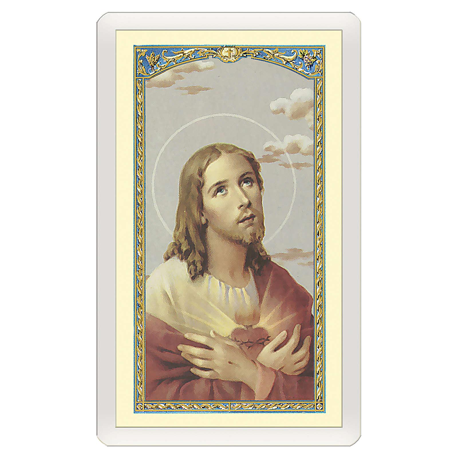 Santino Sacro Cuore di Gesù Donarmi ITA 10x5 4