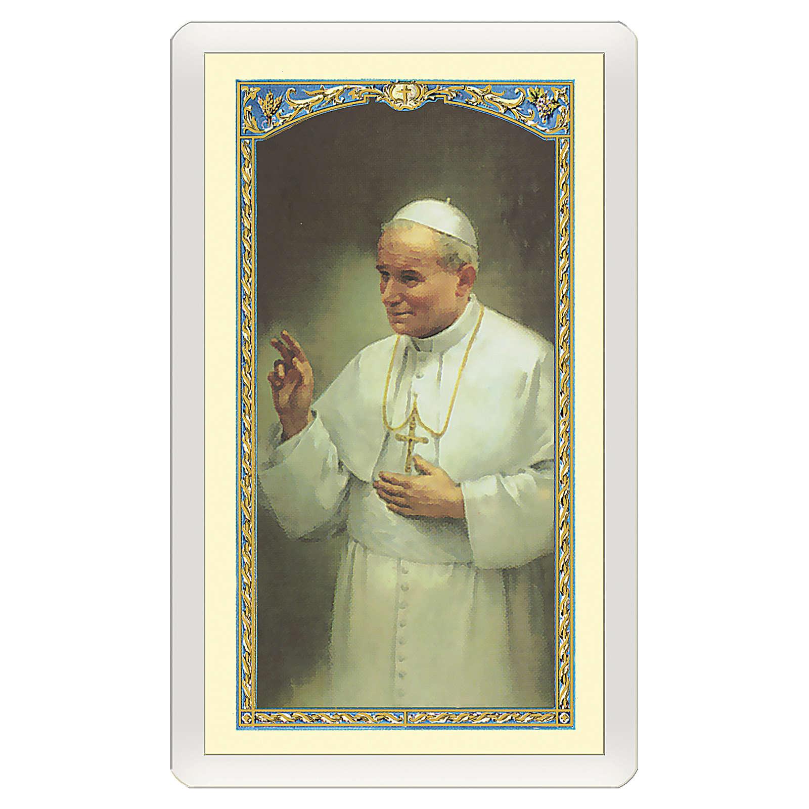 Estampa religiosa Papa Juan Pablo II Himno a la Vida ITA 10x5 4