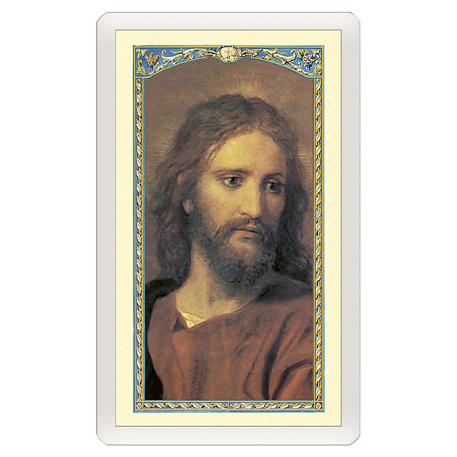 Santino Volto di Cristo Preghiera dell'Atleta ITA 10x5 4