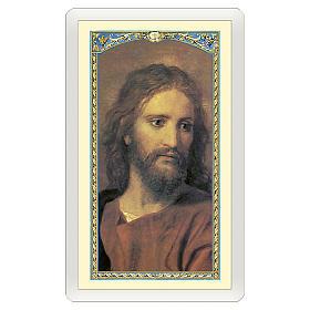 Santino Volto di Cristo Preghiera dell'Atleta ITA 10x5 s1