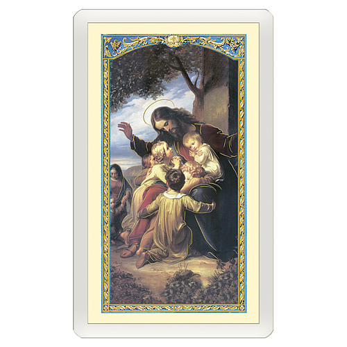 Estampa religiosa Jesús y los pequeños Oración del joven deportivo ITA 10x5 1