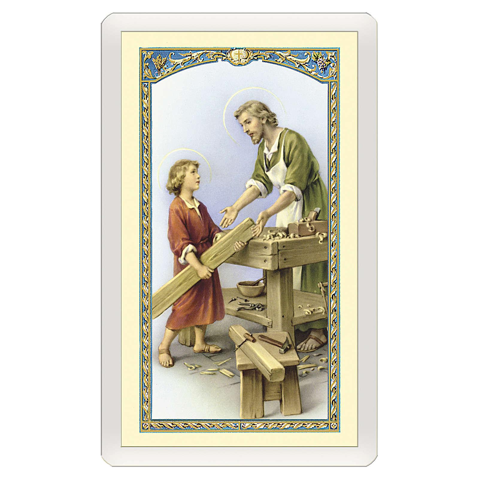 Estampa religiosa San José y su mesa de trabajo Súplica para encontrar trabajo ITA 10x5 4