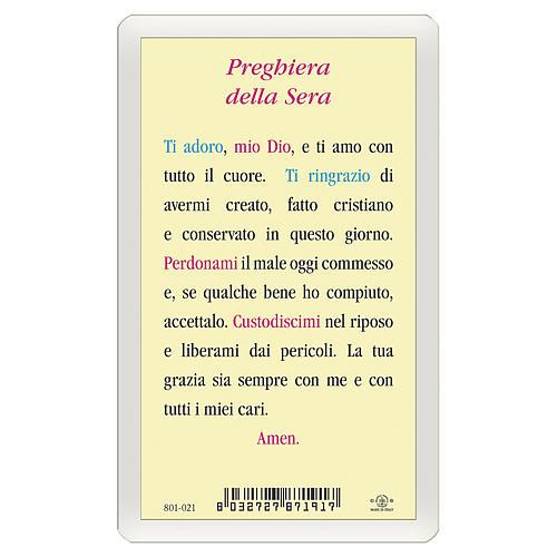 Image dévotion Petit Samuel Prière du Soir ITA 10x5 cm 2