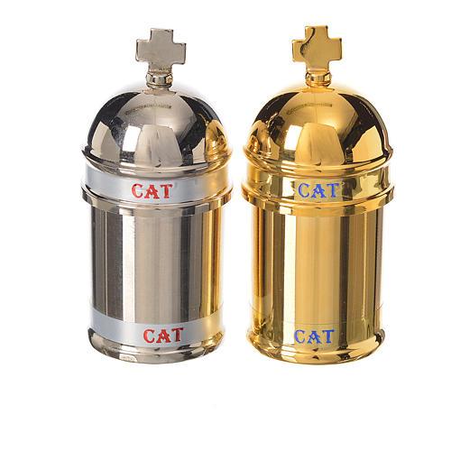 Ampoule huile catéchumène modèle Vintage 1
