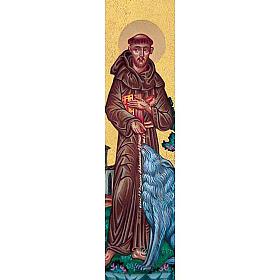 Zakładka Święty Franciszek i wilk s1