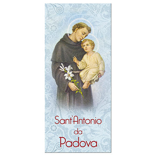Bookmark in pearl cardboard Saint Anthony of Padua prayer 15x5 cm ITA 1