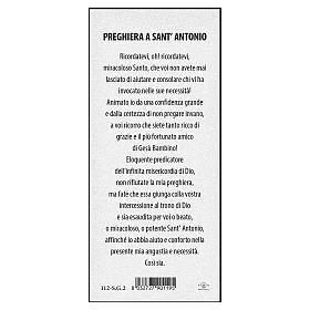 Segnalibro carta perlata Sant'Antonio da Padova Preghiera 15x5 cm ITA s4