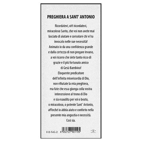 Zakładka karton perłowy 15X5 cm Święty Antoni z Padwy Modlitwa IT 2
