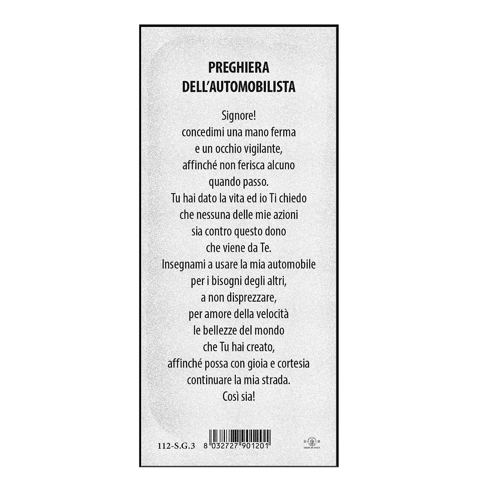 Segnalibro carta perlata S. Cristoforo Pregh. Automobilista 15x5 cm ITA 4