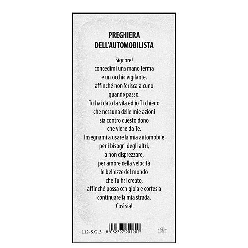 Segnalibro carta perlata S. Cristoforo Pregh. Automobilista 15x5 cm ITA 2