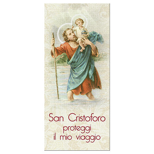 Bookmark in pearl cardboard Saint Christopher The Driver's Prayer 15x5 cm ITA 1