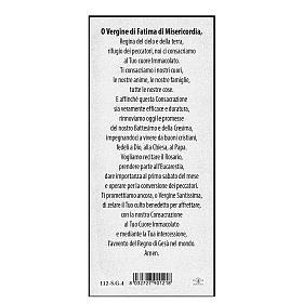 Marcador papel cartão perolado N. Sra de Fátima 15x5 cm ITA s2