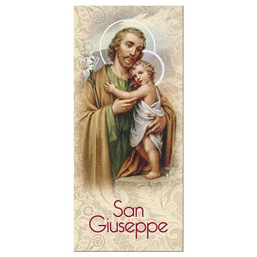 Marcalibros papel perlado San José Oración 15x5 cm ITA 1