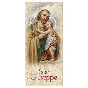 Segnalibro carta perlata San Giuseppe Preghiera 15x5 cm ITA s1