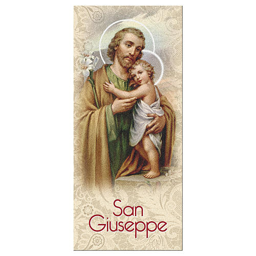 Segnalibro carta perlata San Giuseppe Preghiera 15x5 cm ITA 1