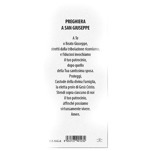 Segnalibro carta perlata San Giuseppe Preghiera 15x5 cm ITA 2