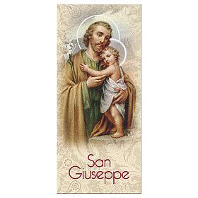 Bookmark in pearl cardboard Prayer to Saint Joseph 15x5 cm ITA s1