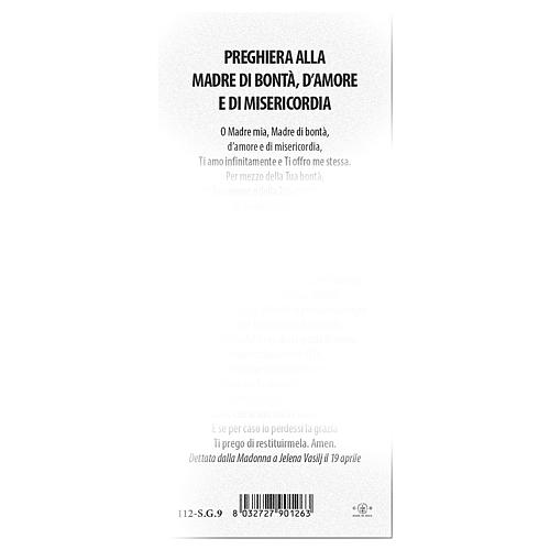 Segnalibro carta perlata Ns. Signora Medjugorje Preghiera 15x5 cm ITA 2