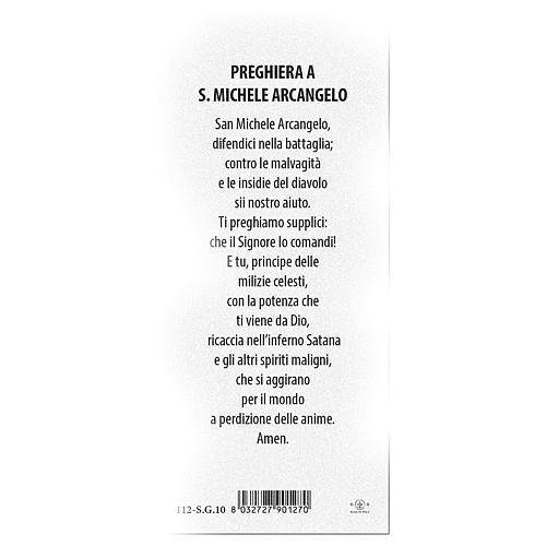 Segnalibro carta perlata S. Michele Arcangelo Preghiera 15x5 cm ITA 2