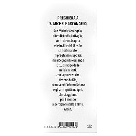 Bookmark in pearl cardboard Saint Archangel Micheal prayer 15x5 cm ITA s2