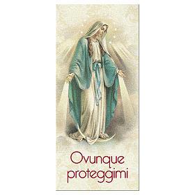 Segnalibro carta perlata Madonna Miracolosa Orazione 15x5 cm ITA s1