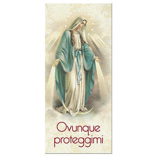 Segnalibro carta perlata Madonna Miracolosa Orazione 15x5 cm ITA 1
