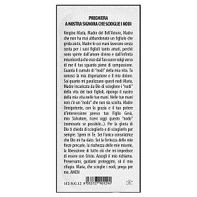 Segnalibro carta perlata Madonna scioglie Nodi Preghiera 15x5 cm ITA s2