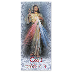 Segnalibro carta perlata Gesù Misericordioso 15x5 cm ITA s1