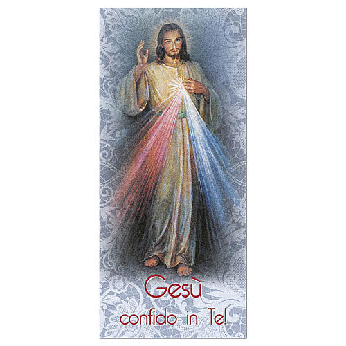 Segnalibro carta perlata Gesù Misericordioso 15x5 cm ITA 1
