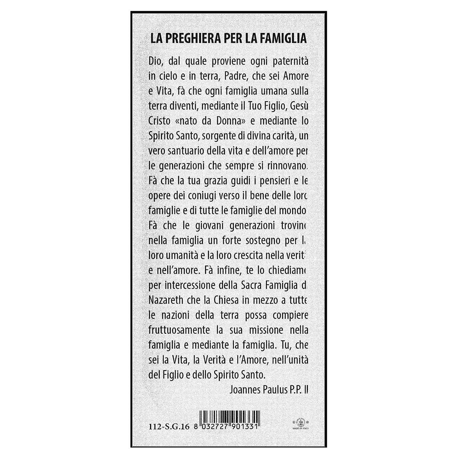 Segnalibro carta perlata Sacra Famiglia Preghiera 15x5 cm ITA 4