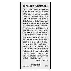 Segnalibro carta perlata Sacra Famiglia Preghiera 15x5 cm ITA s2