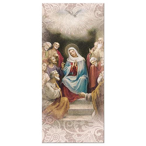 Zakładka karton perłowy 15X5 cm Pentecoste Hymn do Ducha Świętego IT 1