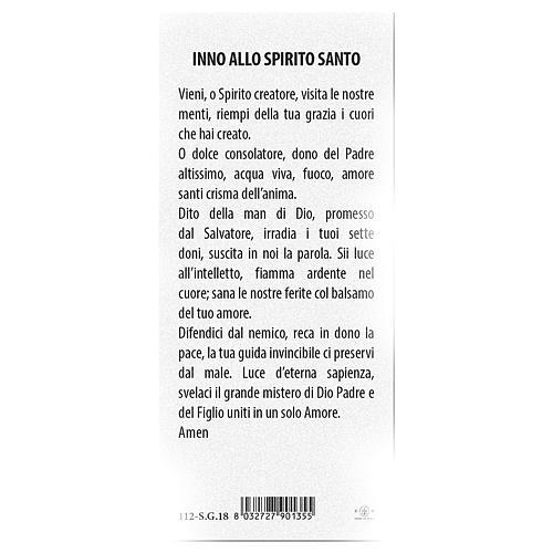 Zakładka karton perłowy 15X5 cm Pentecoste Hymn do Ducha Świętego IT 2