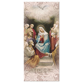 Bookmark in pearl cardboard hymn to the Holy Spirit for Pentecost 15x5 cm ITA s1