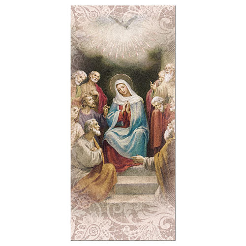 Bookmark in pearl cardboard hymn to the Holy Spirit for Pentecost 15x5 cm ITA 1
