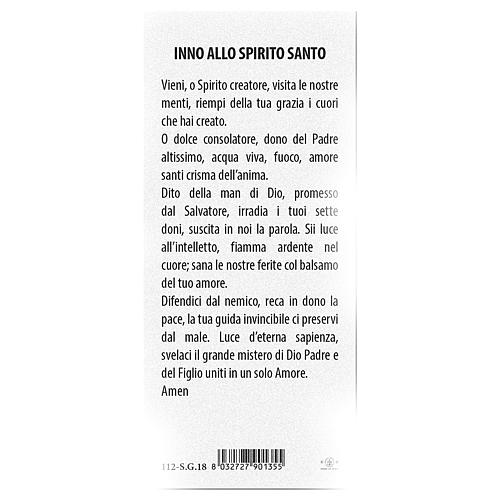 Bookmark in pearl cardboard hymn to the Holy Spirit for Pentecost 15x5 cm ITA 2