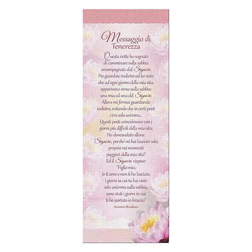 Segnalibro carta perlata Ninfea Messaggio Tenerezza 15x5 cm 1