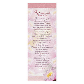 Bookmark in pearl cardboard with water lily image and tenderness message 15x5 cm s1