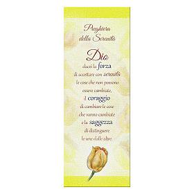 Segnalibro carta perlata Tulipano Preghiera Serenità 15x5 cm s1