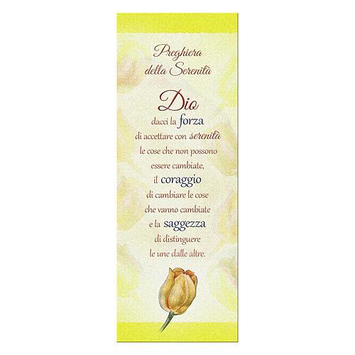 Zakładka karton perłowy 15X5 cm Tulipan Modlitwa o pogodę ducha IT 1