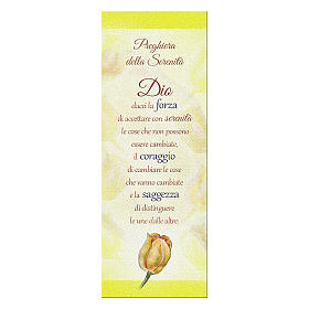Bookmark in pearl cardboard with tulip and serenity prayer s1