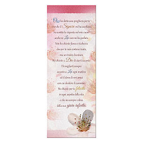 Segnalibro carta perlata Fiore di pesco Preghiera 15x5 cm s1
