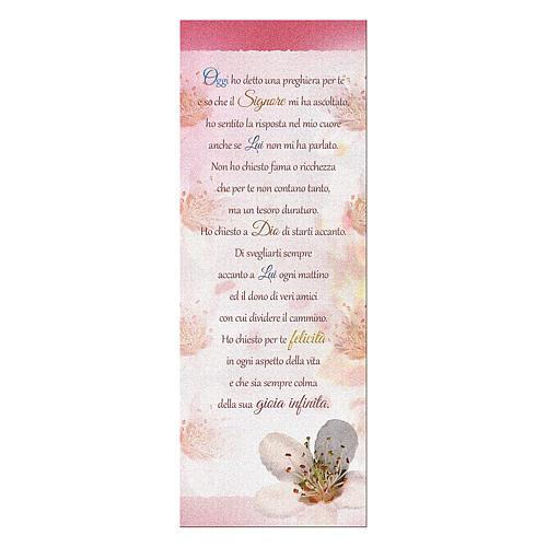 Segnalibro carta perlata Fiore di pesco Preghiera 15x5 cm 1